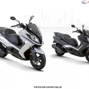 Scooter, Kymco, Downtown 125 ABS Noodoe E5, 4499€